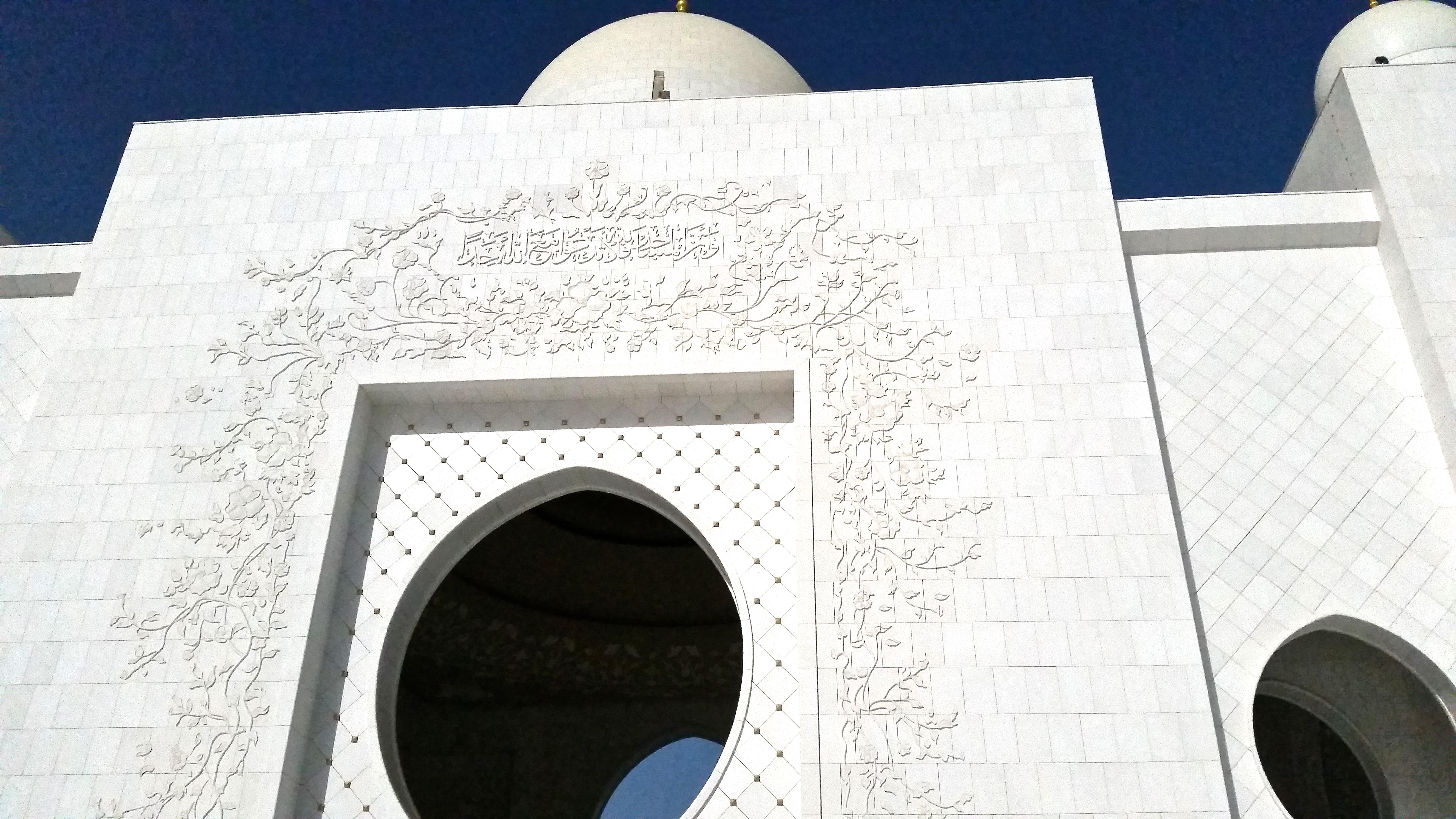sheikhzayed1